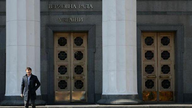 150 нардепов подписались под инициативой о снятии неприкосновенности