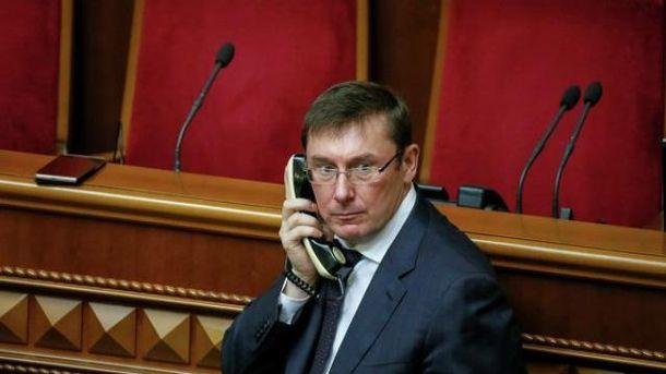 Юрій  Луценко вже прибув у Верховну Раду