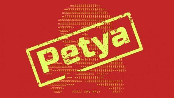 Жертви вірусу Petya.A звільнені від штрафів за неподання податкової звітності