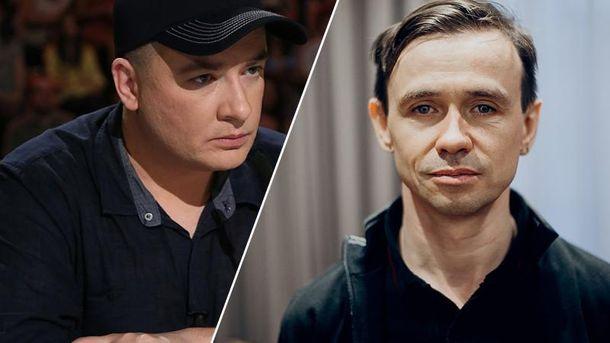 Андрій Данилко та Андрій Лисіков