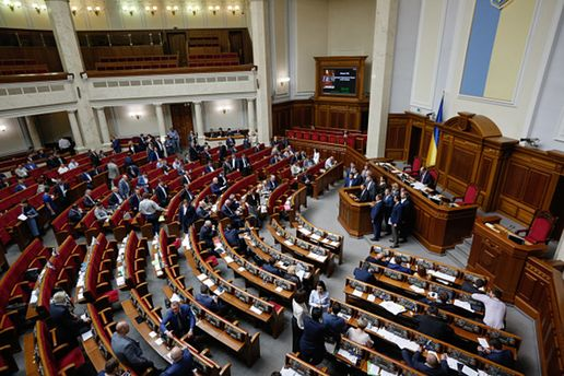 Верховна Рада може скасувати голосування закону про Конституційний суд