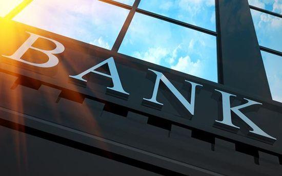 НБУ признал банк