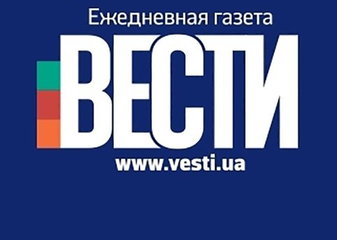 Правоохоронці проводять обшук уредакції «Вестей»