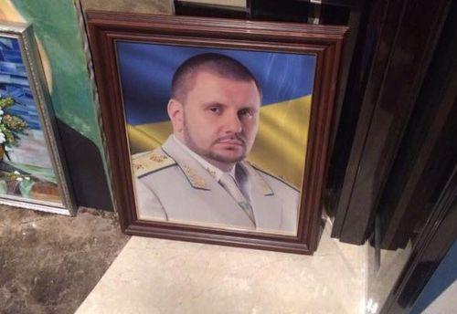 Портрет Клименко найден во время обысков по делу о его разворовывании государственных денег