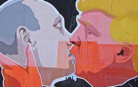 Чому Трамп любить Росію?