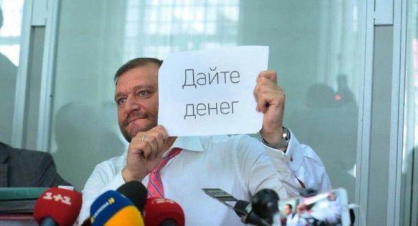 Главные новости 15 июля в Украине и мире
