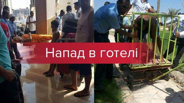Кривавий напад в Єгипті: загинуло двоє українців