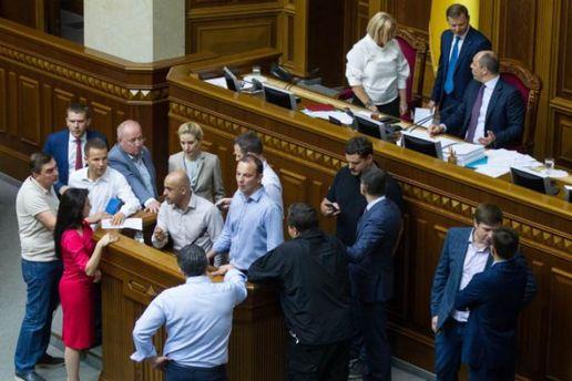 Депутаты как студенты – отложили все на последний день