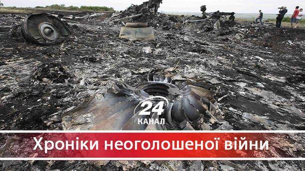 Три роки після катастрофи Boeing 777: як російські ЗМІ продовжують брехати світові