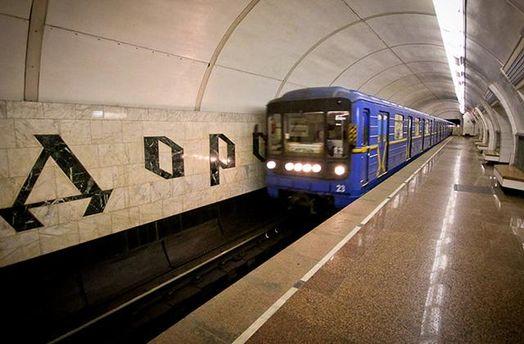В Киеве подорожал проезд в общественном транспорте