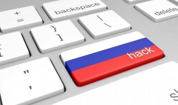 Російські хакери атакували енергетичний сектор Ірландії - ЗМІ