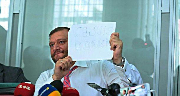Верховна Рада дала дозвіл наарешт Добкіна