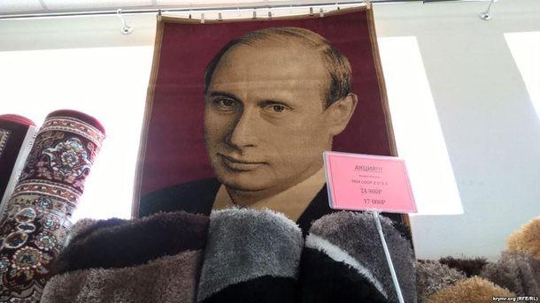 Килим із зображенням Путіна з'явились на ринках Криму