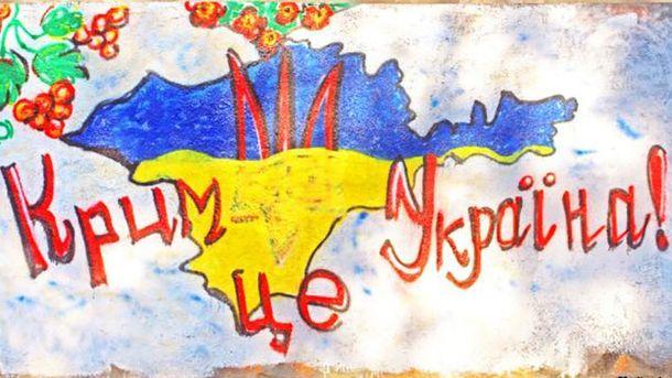 """Результат пошуку зображень за запитом """"крим україна"""""""