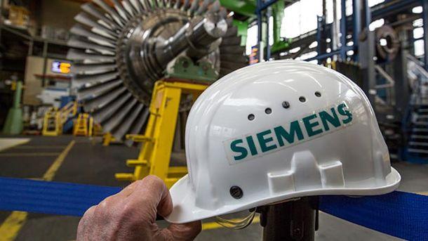 Siemens не обсуждал выход части бизнеса из России, – глава Минэнерго РФ