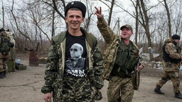 Урки Донбасса