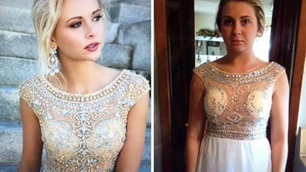 Сукні, які замовили випускниці в інтернеті