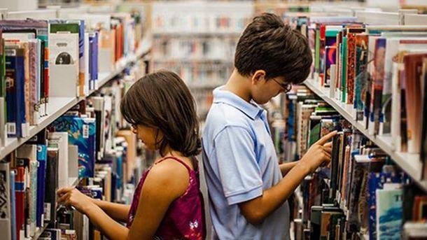 домий університет дав безкоштовний онлайн-доступ до 6000 дитячих книг