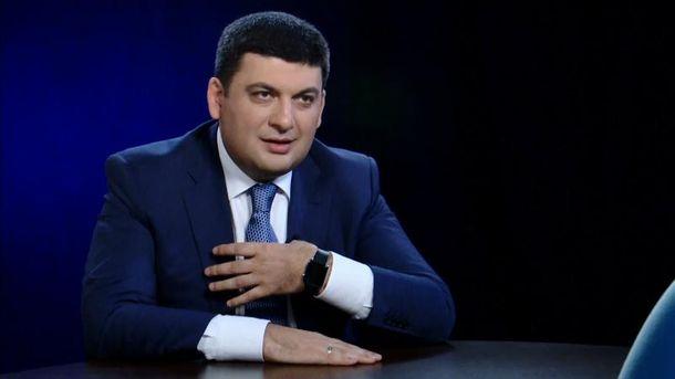 Гройсман заявив, щонепланує йти впрезиденти України