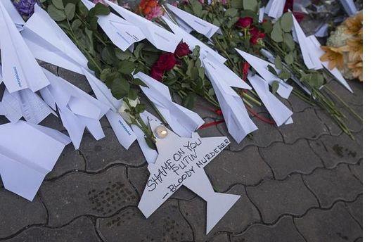 Три роки після збиття Боїнга-777 над Донбасом: встановлені факти і перспективи покарання винних