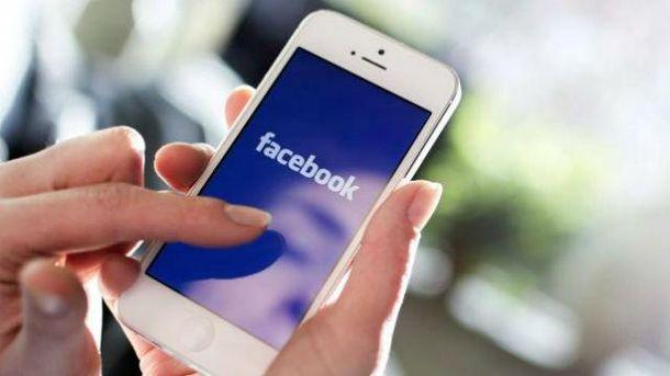 Счет в ресторане можно оплатить с помощью Facebook