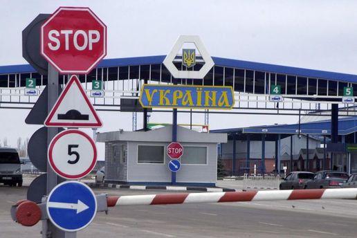 Таможенные посты на украинско-приднестровской границе