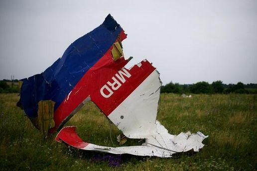 Сбитый Боинг-777