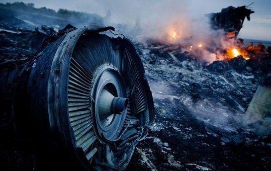 Роковини катастрофи Boeing 777