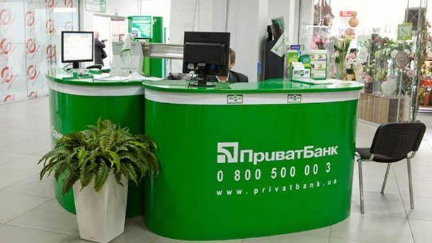Сколько стоила бы государству ликвидация Приватбанка