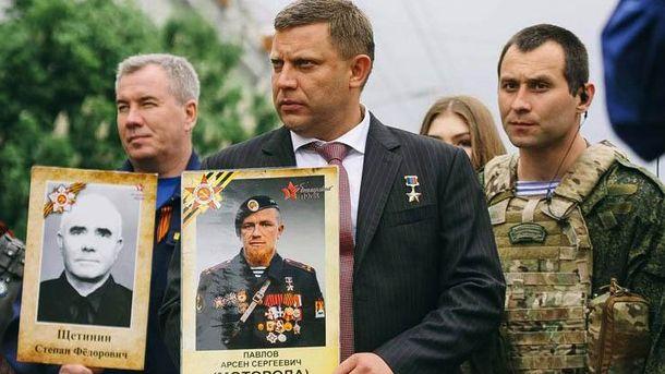 Военный эксперт спрогнозировал ликвидацию главаря