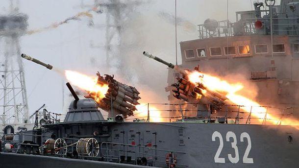 Навчання російського флоту