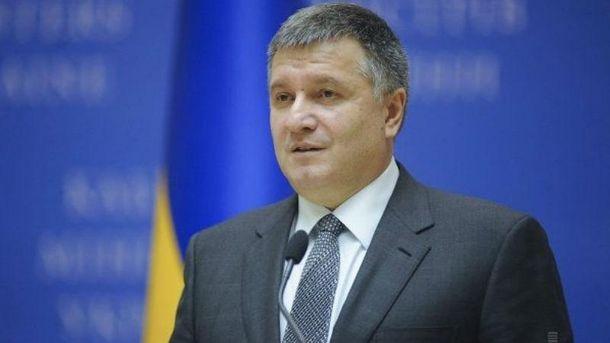 Аваков прозвітував про рівень злочинності в Україні
