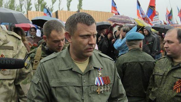 Главарь террористов Захарченко фантазирует о создании вместо Украины нового государства