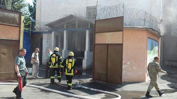 Пожежа в Лук'янівському СІЗО в Києві