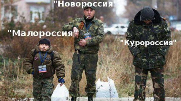 Реакція соцмереж на заяву терориста Захарченка