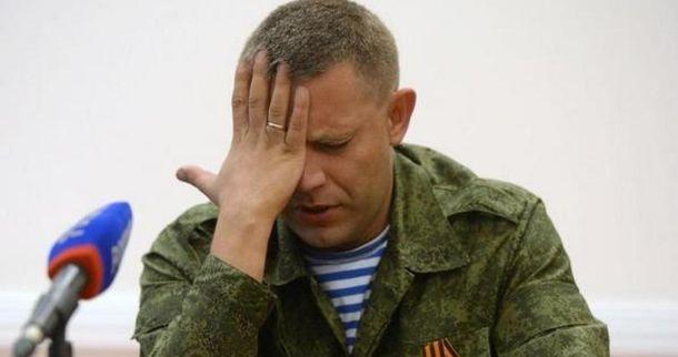 Что стоит за заявлениями Захарченко о