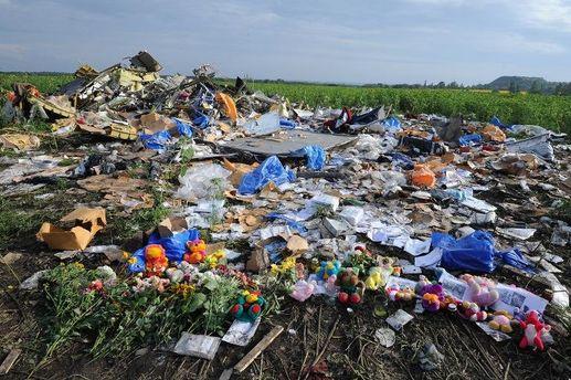 Трагедия авиалайнера MH17