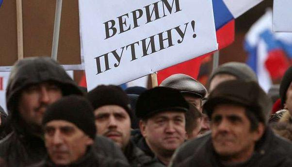 Росіяни стали давати кращі оцінки ситуації в країні