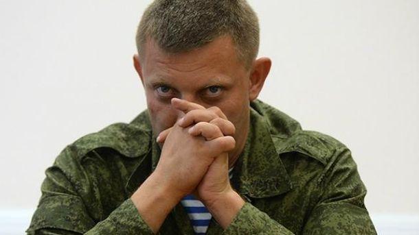 Террорист Захарченко снова оконфузился с историческими фактами