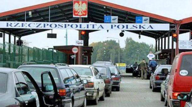 Пункт пропуска на границе с Польшей