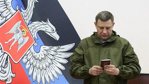 ЗМІ: УКремлі заявляють, що«Малоросія» стала для них несподіванкою