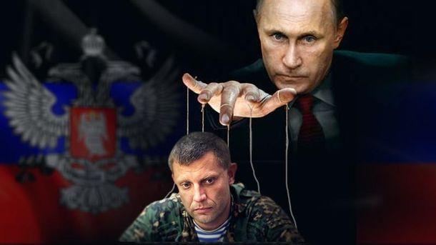Путін за допомогою своєї маріонетки хоче змусити Україну виконати умови Росії