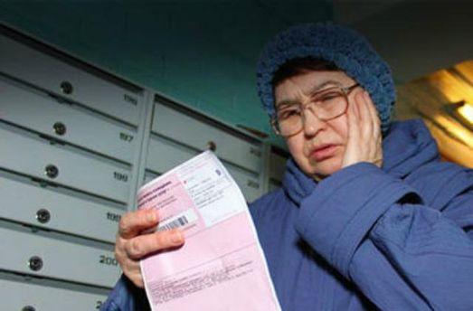 Россияне задолжали колоссальную сумму за коммунальные услуги