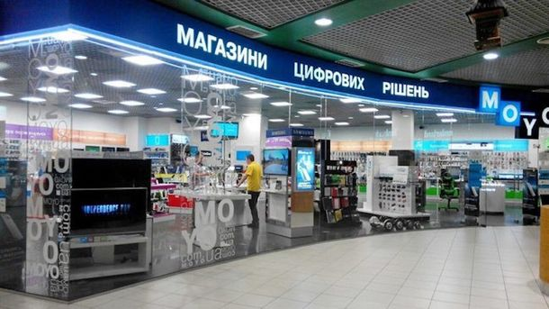 Мультиформатне обслуговування від MOYO.UA