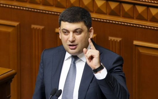 Технология MobileID может быть внедрена вгосударстве Украина доконца года— Гройсман