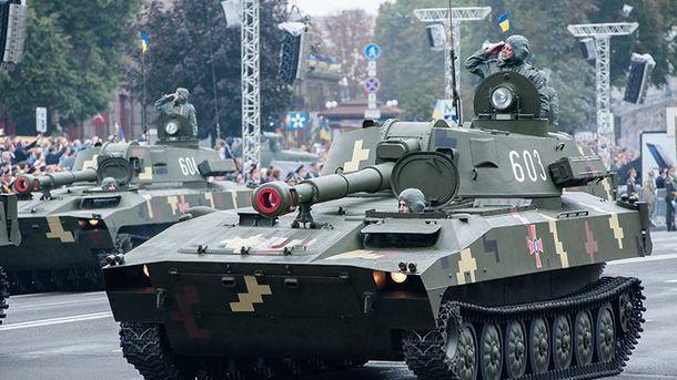 ВДень Независимости вКиеве пройдет военный парад