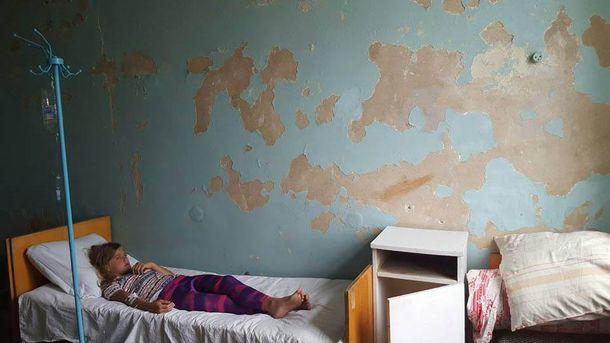 На українському курорті показали фото лікарні у жахливому стані
