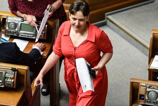 Мін'юст зареєстрував партію Савченко