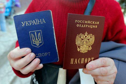 Стати росіянином