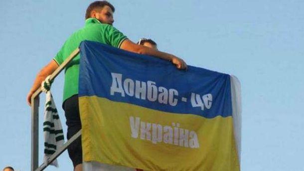 Як Україні повернути окупований Донбас